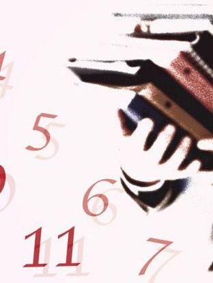 時間外労働の前提となる36協定の締結と届出